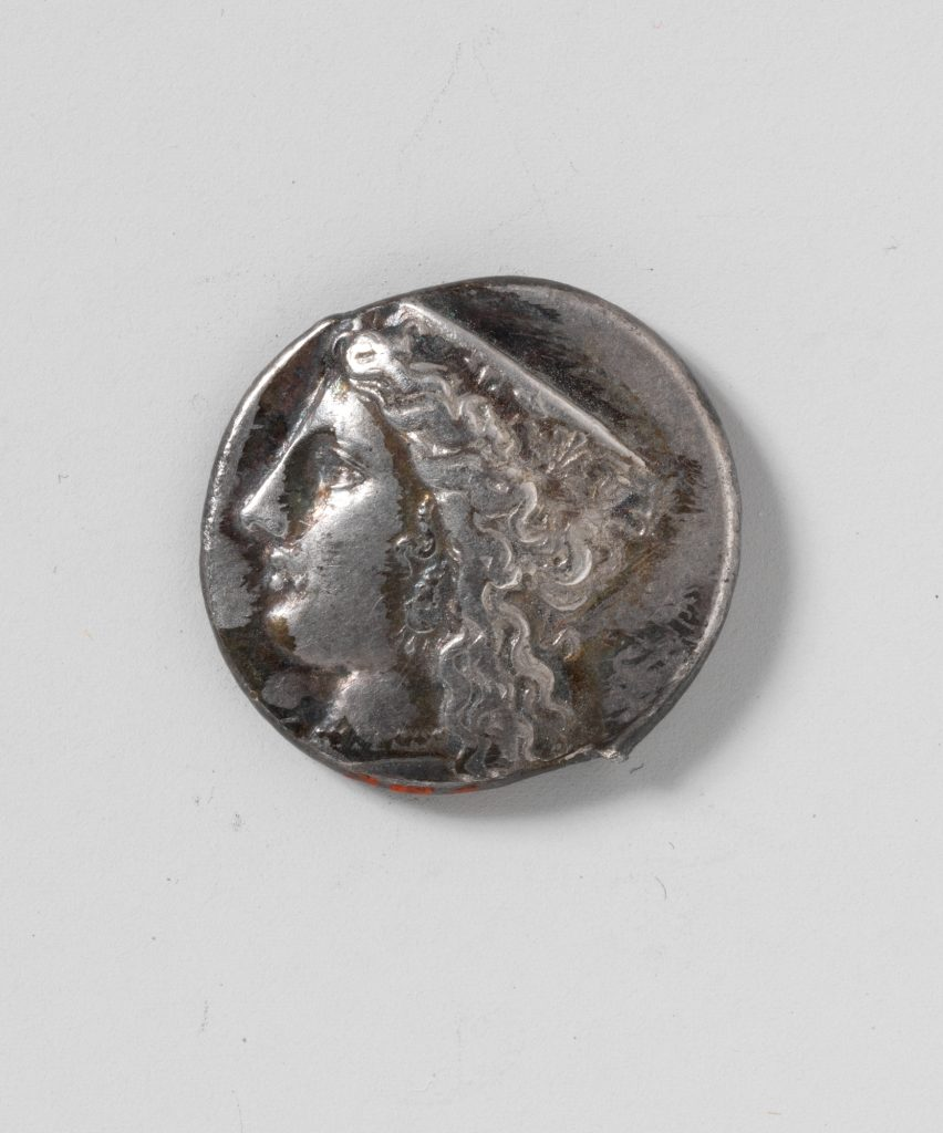 Silver Coin from the 1st Century BC